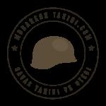 Muharebe Tarihi